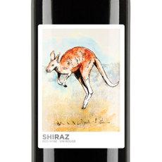 Shiraz Self Adhesive Wine Labels, pkg of 30