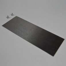 Blichmann Universal Heat Shield, Blichmann Engineering